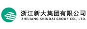 服装织唛合作案例周星驰电影:浙江新大集团有限公司